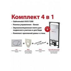 Инсталяция Alca Plast А101 4 в 1 (М071)