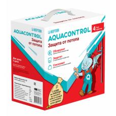 Система контроля протечки воды Neptun aquacontrol 3/4